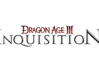 Бокс-арт Dragon Age III