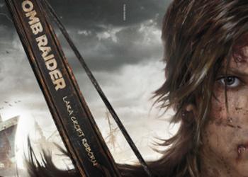 Свежее лицо Tomb Raider
