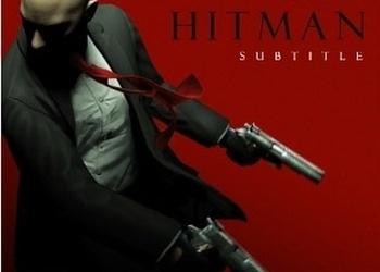 Ориентировочный бокс-арт Hitman: Absolution