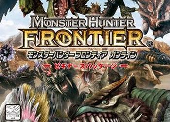 Бокс-арт Monster Хантер Frontier