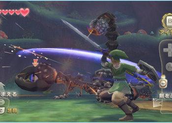 Снимок экрана The Legend of Zelda: Skyward Sword