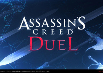 Знак Assassin'с Creed Duel