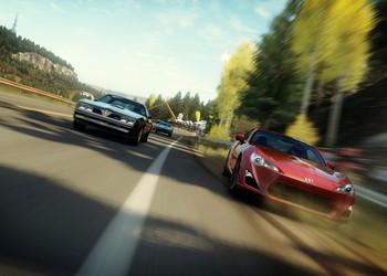 Снимок экрана Forza Horizon