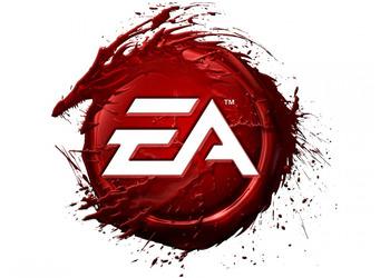 Знак Electronic Arts