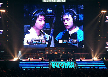 Чемпионат по StarCraft