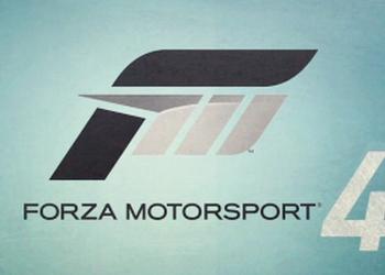 Ориентировочный бокс-арт Forza 4