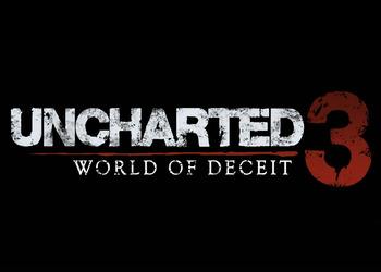 Бокс-арт Uncharted 3: Drake'с Deception