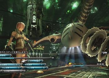 Снимок экрана Final Fantasy XIII