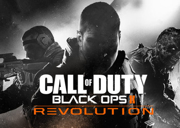 Снимок экрана веб-сайта Call of Duty: White Ops 2