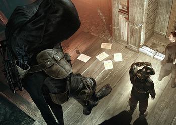 Снимок экрана Thief