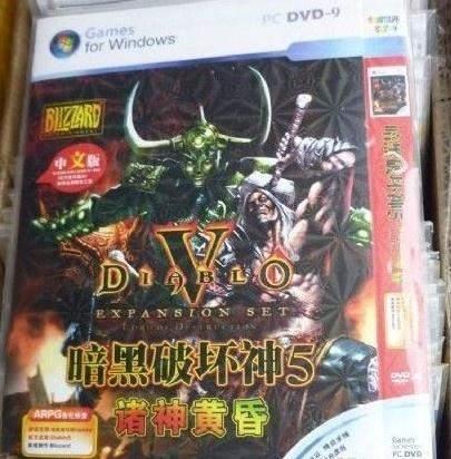Пока весь мир ожидает Диабло III, КНР играет в Диабло V