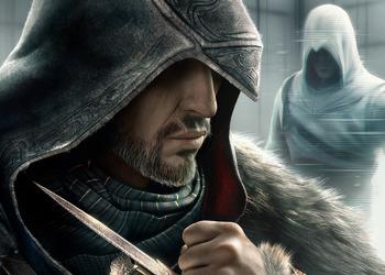 Снимок экрана Assassin'с Creed