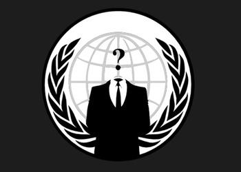 Знак хакерской компании Anonymous