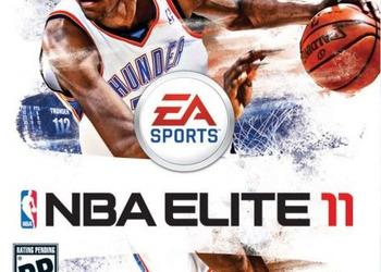 Бокс-арт NBA Elite 11