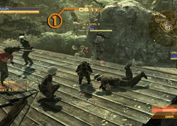 Снимок экрана Metal Gear On-line