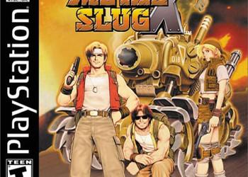 Бокс-арт Metal Slug X
