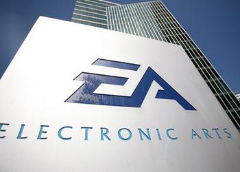 Фото кабинета Electronic Arts