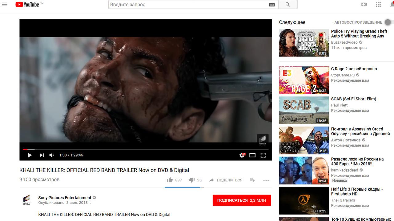 Сони поошибке обнародовала наYouTube целый фильм вместо его трейлера