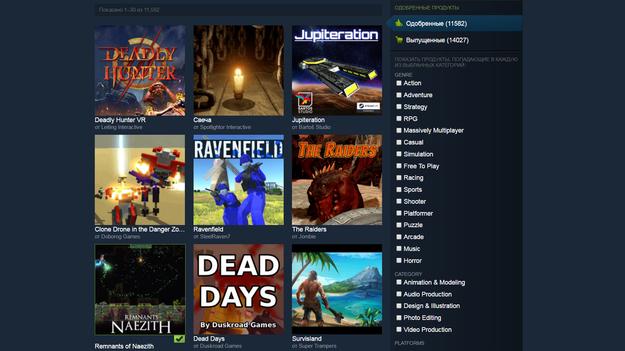Компания Valve закрывает часть Steam