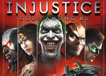 Отрывок бокс-арта особого издания Injustice: Gods Among Us