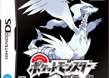 Бокс-арт Pokemon Black and White