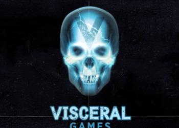 Знак Visceral Games