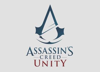 Знак Assassin'с Creed: Unity