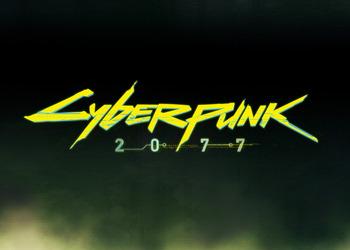 Логотип Cyberpunk 2077