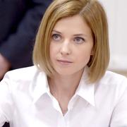 Наталья Поклонская ответила насчет своей «сексуальной неудовлетворенности»