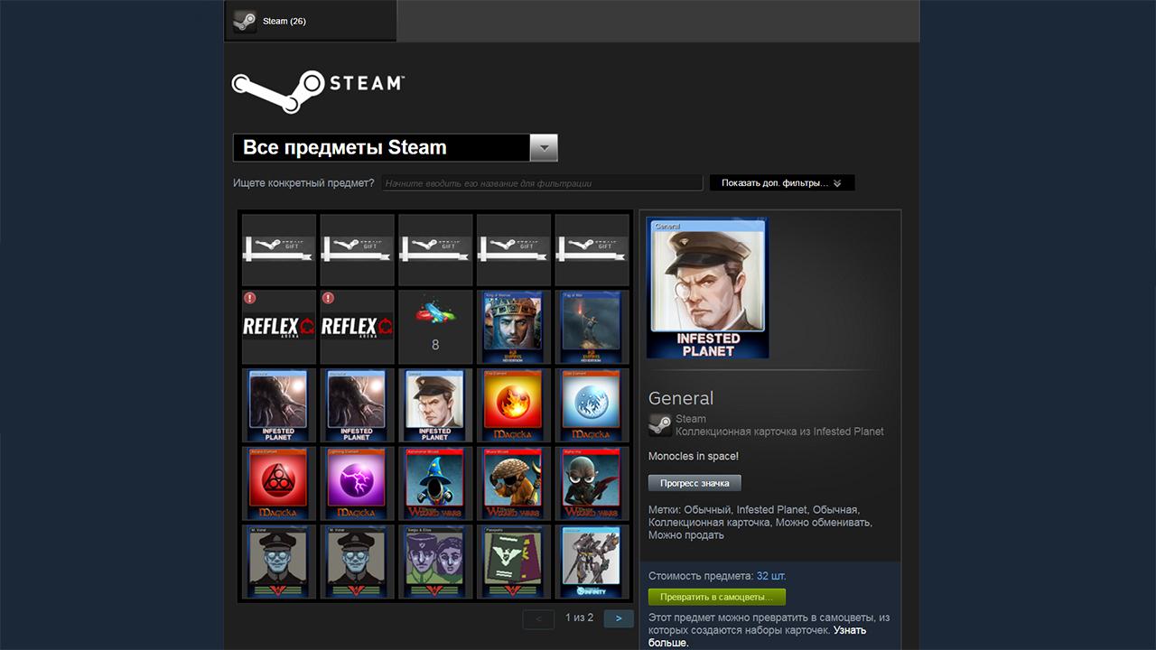 Valve будет сражаться сфальшивыми коллекционными карточками Steam
