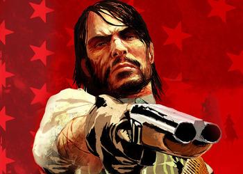 Концепт-арт Red Dead Redemption
