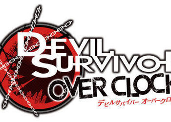 Бокс-арт Devil Survivor