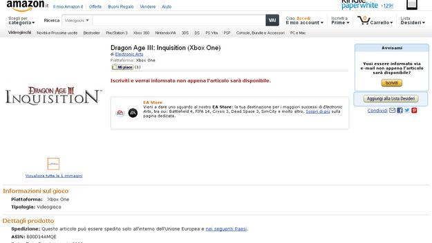 Игра Dragon Age III выйдет на Xbox One