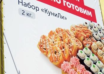 Доставка суши рекламой с матами «КуниЛи» взбесила россиян, и ее решили наказать