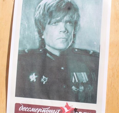ВУкраинском государстве наакцию «Бессмертный полк» принесли фото героев «Игры престолов»