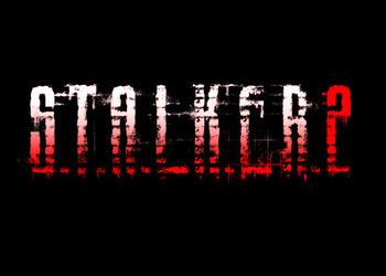 Предполагаемый логотип игры S.T.A.L.K.E.R. 2