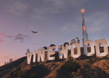 Скриншот GTA V