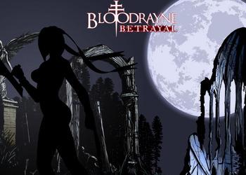 Скриншот тизер-сайта Bloodrayne: Betrayal