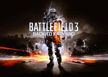 Концепт-арт Battlefield 3