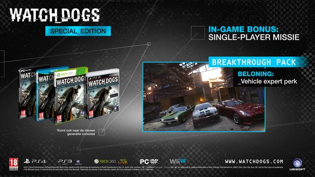 Создатели Watch Dogs намекают на автомат нового трейлера к игре