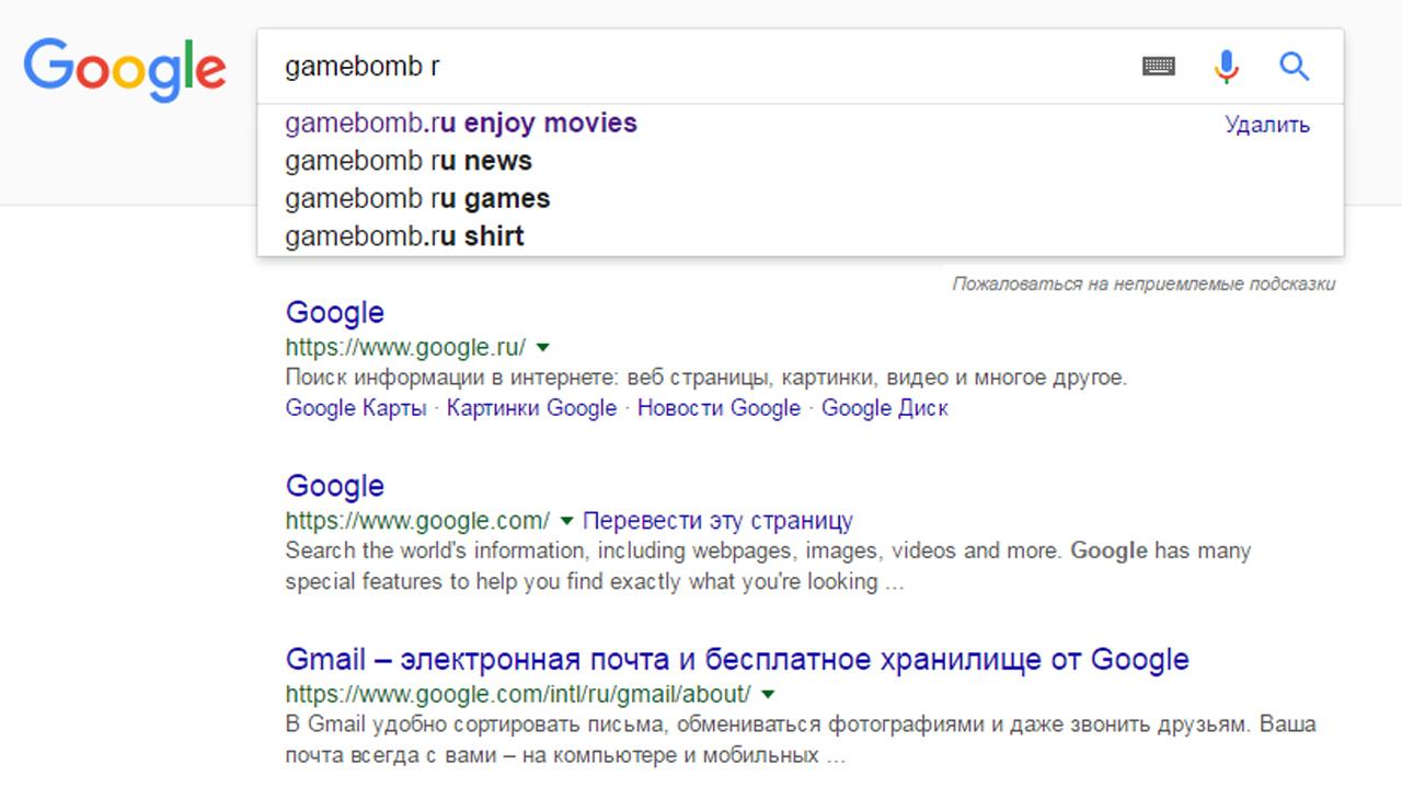 Google отказывается отфункции «живого поиска» Google Instant