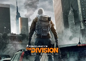 Арт The Division