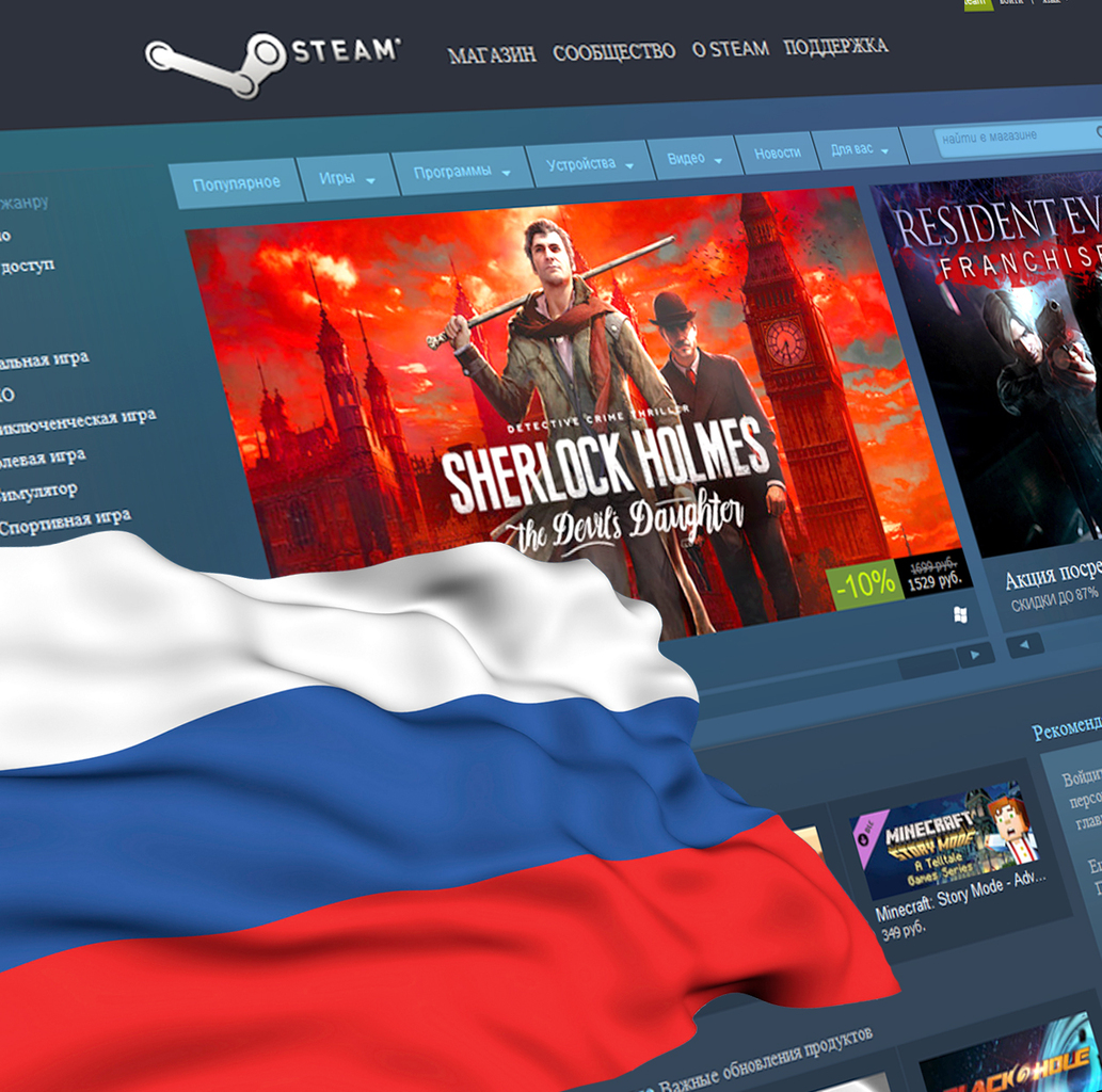 Компании будут платить НДС за реализацию контента вглобальной web-сети