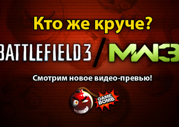 Заставка видео-превью Battlefield 3 против Call of Duty: Modern Warfare 3