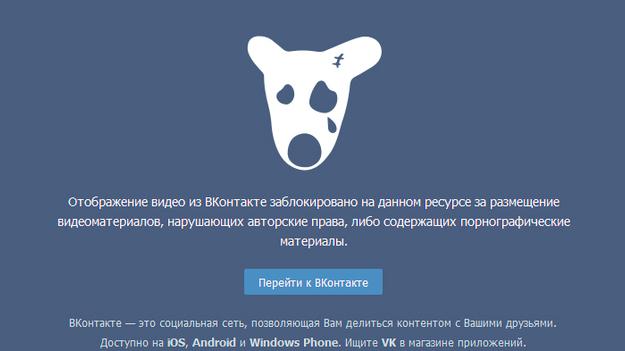 Порно Приложения Вконтакте