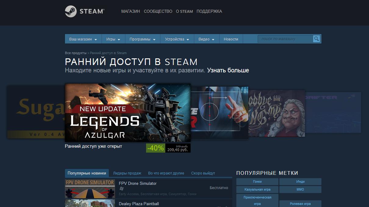 Количество игр, вышедших в Steam в 2017 году, побило все возможные рекорды