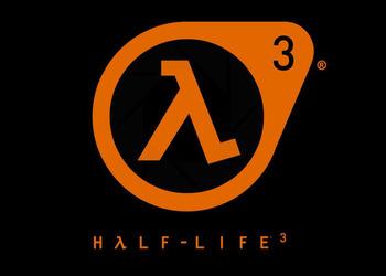 Ориентировочный знак Half-Life 3