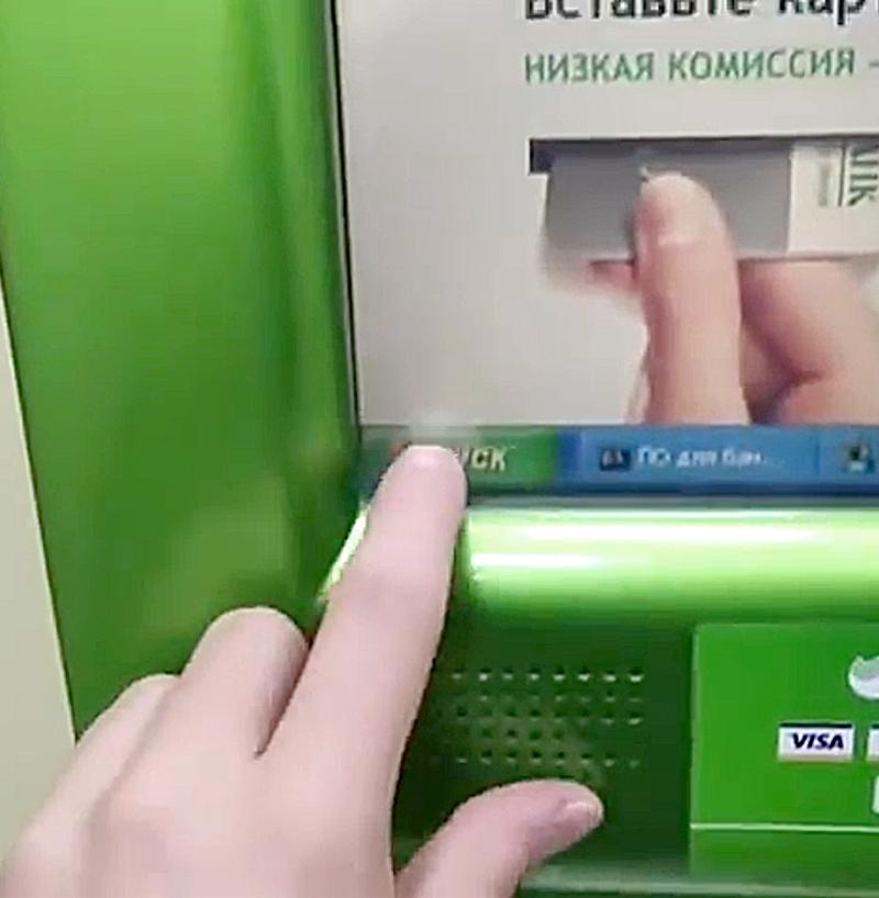 Банкоматы под управлением WindowsXP можно взломать при помощи  Sticky Keys