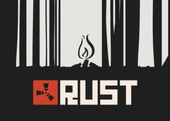 Снимок экрана Rust