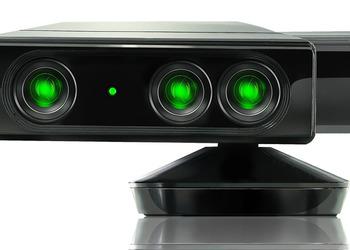 Фрагмент фотографии насадки для Kinect